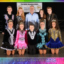 NAFC Championship School Trip 2015